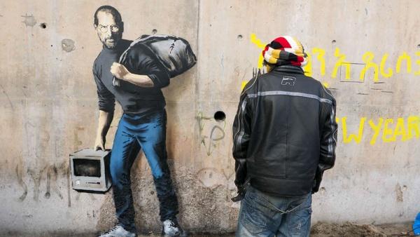 Banksy nos recuerda que Steve Jobs era hijo de un inmigrante sirio